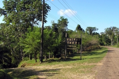 Entrance at SUITAL